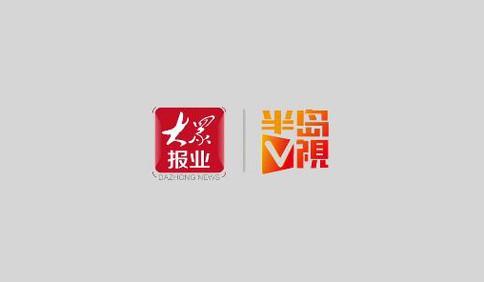 半岛V视|新青年说党史 :邓恩铭以笔为刀,创作讽刺军阀漫画