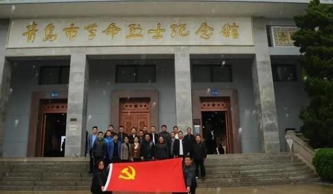 青岛市电子信息商会到青岛市革命烈士纪念馆开展党史教育活动