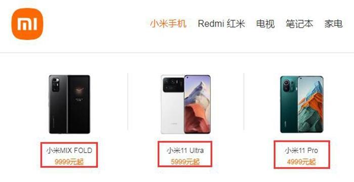 """动辄5000元以上 手机""""趣赢电竞app旗舰机""""你还买得起吗?"""