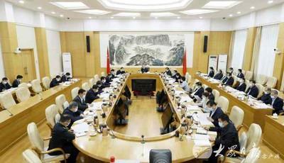 山东省委网络安全和信息化委员会召开会议