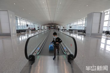 """青岛胶东国际机场迎来""""首批乘客"""""""