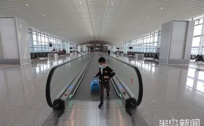 """新机场 我们来了!青岛胶东国际机场迎来""""首批乘..."""