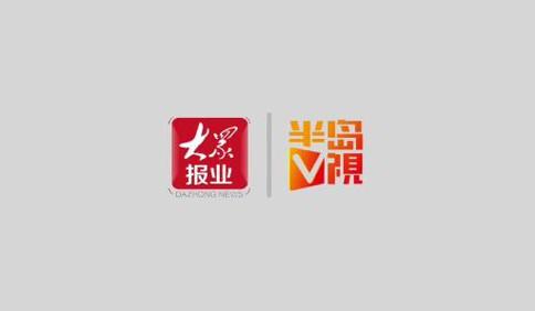 半岛V视|新青年说党史⑱:统战骨干徐行健,从青岛向胶东根据地输送物资和人员