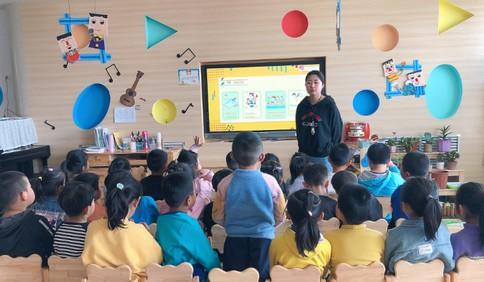 即墨通济新区中心幼儿园开展国家安全教育日主题活动