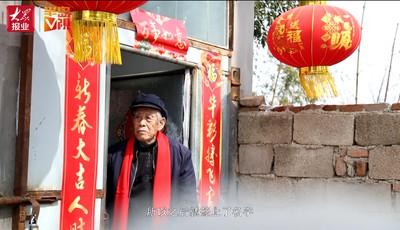丹心一片 风华百年 93岁老党员陈培智:日夜放哨守海防,过上幸福新生活
