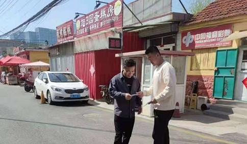 中韩街道开展4.15国家安全教育宣传活动