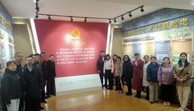 追寻红色印记:青岛市第一个农村党支部展厅迎来党史学习参观热潮