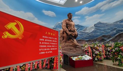 宣言·建党100年 齐鲁问初心 孔繁森:最高境界的爱