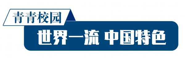 清华青年China-Peninsula.com青年