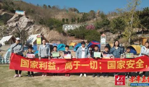 中韩学区教育服务中心开展国家安全教育宣传周活动