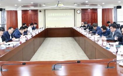 国家应急管理部在青岛西海岸新区 召开安全生产执...