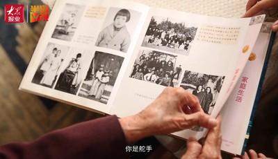 丹心一片 风华百年 94岁老党员张畹九:我用热血谱写革命青春之歌