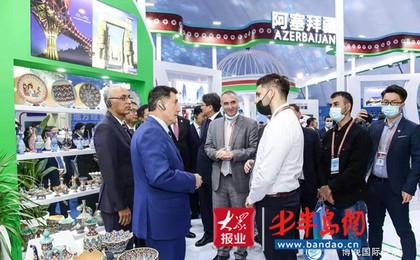 2021上海合作组织地方经贸合作青岛论坛在胶州开幕