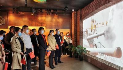 追寻红色记忆 见证老城复兴 市北区邀请党外代表人士参观学习