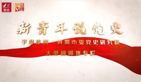 新青年说党史㉙ | 贾起(下):严刑拷打宁死不屈 狱里诀别未婚妻英勇就义