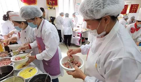 """家乡的味道,劳动者的菜 市北区总工会举办庆""""五一""""职工食堂面食大赛"""