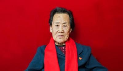 丹心一片 风华百年丨90岁老党员赵清兰:纳鞋底就是革命 针法记一辈子
