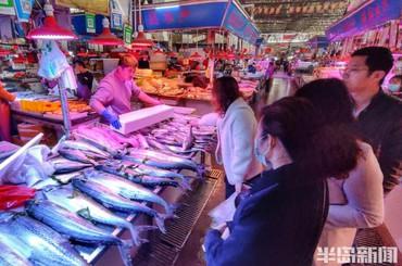 假期鲅鱼价格略涨,依然热销!