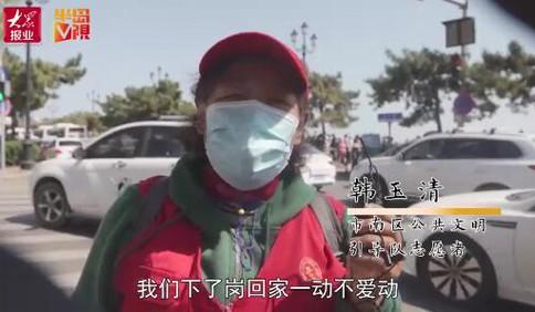新青年说党史㉟| 黄安舰起义(上):在青岛举起义旗,从黑暗驶向光明