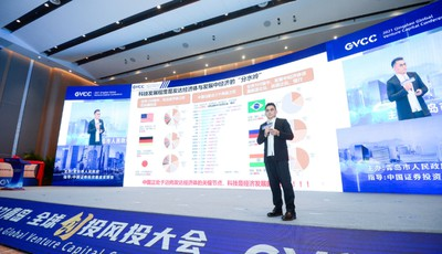 """洪泰基金创始人盛希泰:科技与资本——经济高质量发展的""""发动机""""与""""加速器"""""""