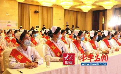 """胶州:举行纪念第110个国际护士节,36人获""""最美..."""