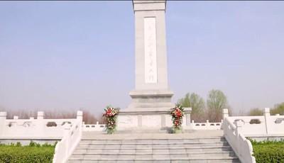 第一百个春天|清明祭英烈,传承民族魂