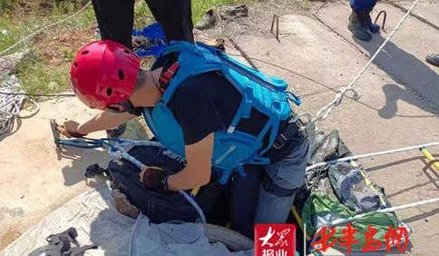 胶州:老人疑打捞水桶掉进大口井溺水身亡