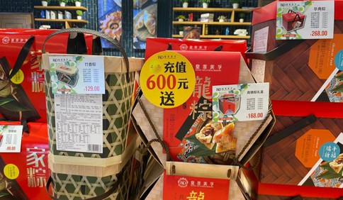 """""""怪味""""粽子成功出圈 ——临近端午,创意粽子礼盒迎来销售旺季"""