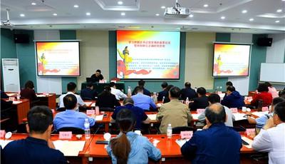 青岛市税务局举办党员领导干部党史学习教育专题读书班