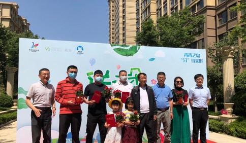 """""""世界环境日""""青岛市在300多个社区同步开展垃圾分类宣传"""