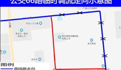 明天起,青岛这些路段封闭、公交线路调流!
