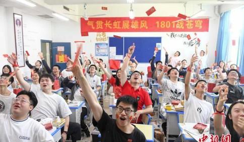 1078万学子赶考!2021年全国高考今起拉开大幕