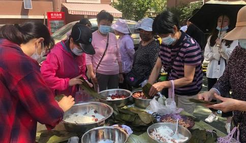 """万水千山""""粽""""是情—西海岸新区长江西路社区举办迎端午包粽子活动"""