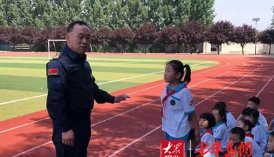 胶州:防溺水安全知识送进小学校园