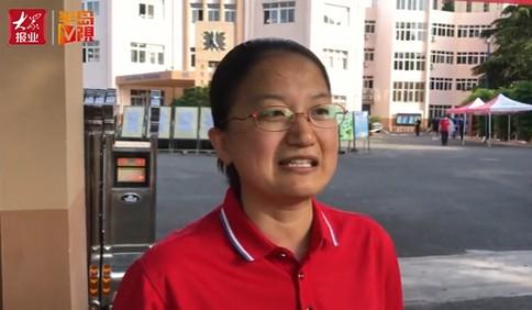 """英语考试有难度,今年""""李华""""没出现,青岛名师解读高考英语试题(视频)"""