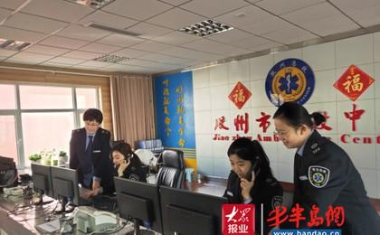 """胶州急救中心:喜获""""山东省女职工建功立业标兵岗..."""