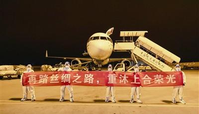 这就是山东·青岛 做强航空物流 青岛密织国际货运航线