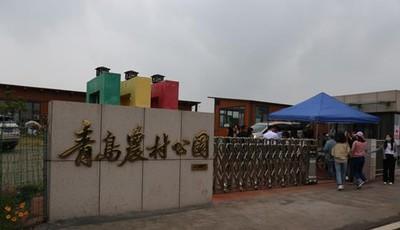 见证青岛 胶州洋河镇:构建全域旅游发展格局