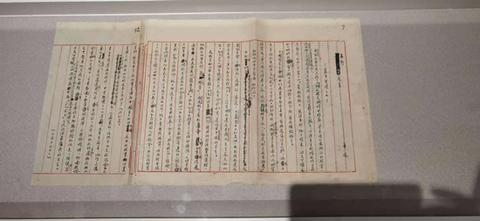 图五:中国教师博物馆里藤野先生的手稿_副本.jpg