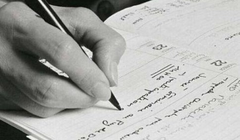 七所公安院校在山东省招生2058人 涉及中国人民公安大学等