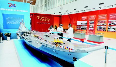 庆祝中国共产党成立100周年青岛主题展开展