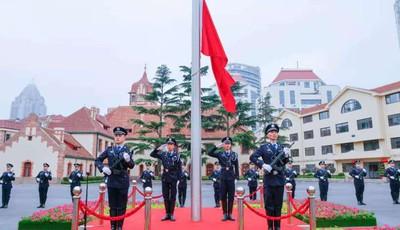 青岛市公安局举行庆祝中国共产党成立100周年升国旗活动