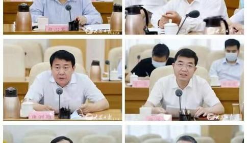 """山东省委召开习近平总书记""""七一""""重要讲话精神学习会"""