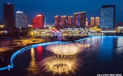 青岛西海岸新区城市阳台景区:夏夜水景秀