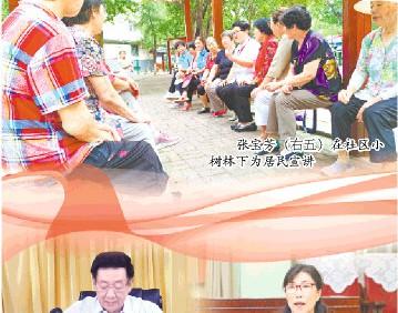 """山东先模代表北京归来宣讲习近平总书记""""七一""""重要讲话精神"""