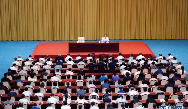 """学习贯彻习近平总书记""""七一""""重要讲话精神专题宣讲报告会在京举行"""