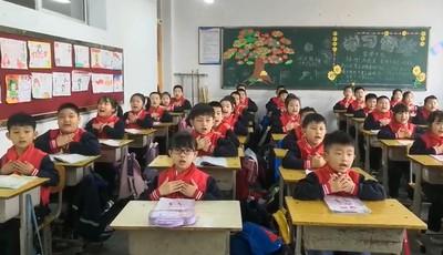 平度市-共产儿童团团歌