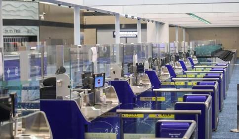 """更高效!胶东国际机场出境旅客实现 """"一次过检"""""""