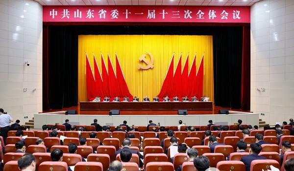中共山东省委十一届十三次全体会议举行