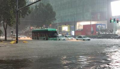 郑州常庄水库水位持续下降 大坝险情初步得到控制
